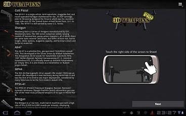 3D武器 3DWeapons
