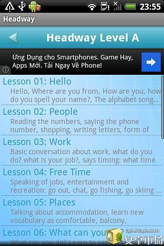 玩教育App|英语听力免費|APP試玩