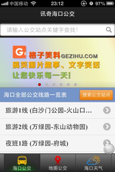 2015年Apple TV3最新DNS大法功能破解方法详解-狐貍窩WwW ...