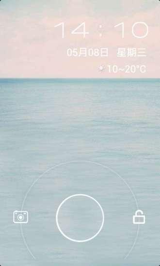 工具必備免費app推薦|梦幻海滩主题锁屏線上免付費app下載|3C達人阿輝的APP