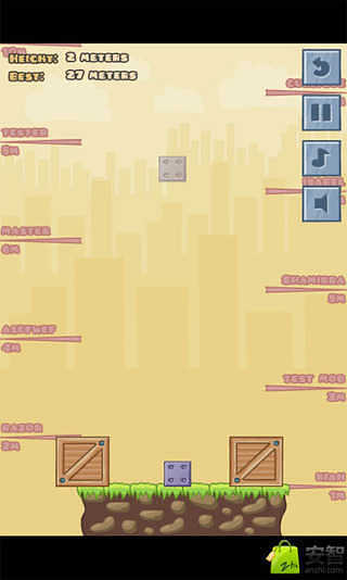 建筑积木游戏