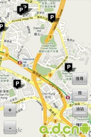交通運輸必備免費app推薦|香港加油站線上免付費app下載|3C達人阿輝的APP