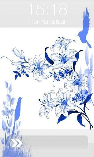 美化屏幕青花瓷锁屏