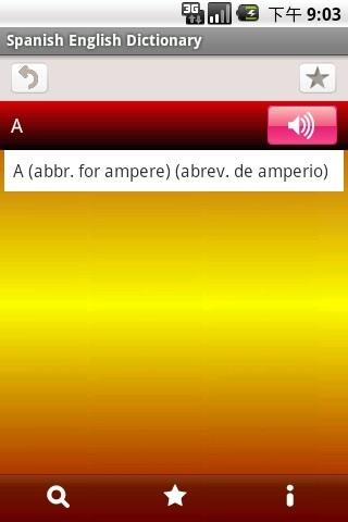 西班牙语英语词典