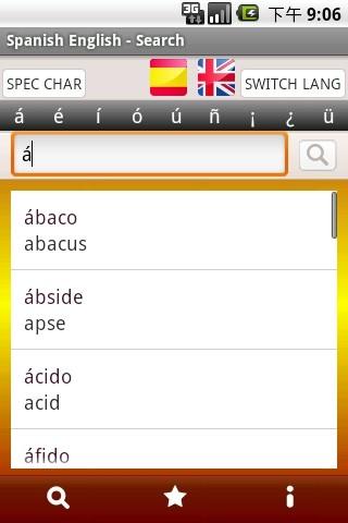 玩書籍App|西班牙语英语词典免費|APP試玩