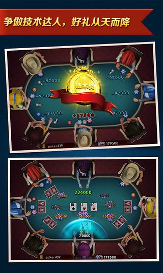 波克德州扑克
