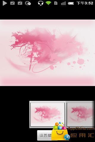 粉色心情GO桌面壁纸