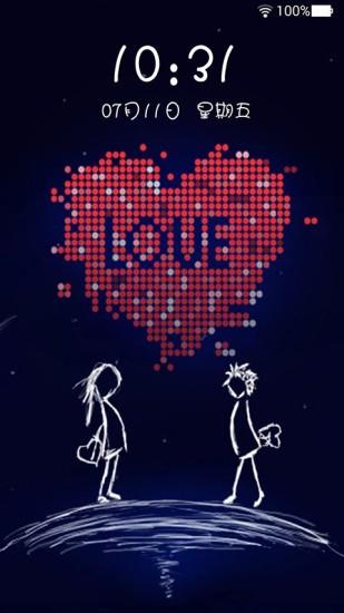 浪漫爱情主题动态壁纸锁屏