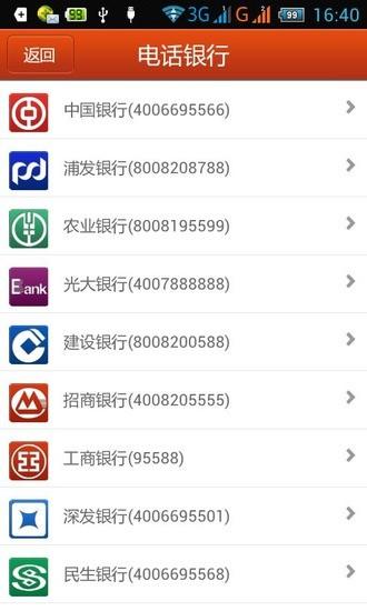 免費下載財經APP|e卡宝 app開箱文|APP開箱王