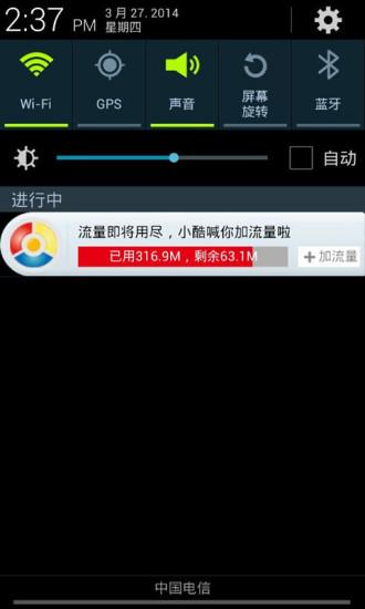 地產智庫 - 中國最大的地產知識庫 - 新浪地產網