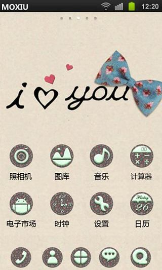 I love you魔秀