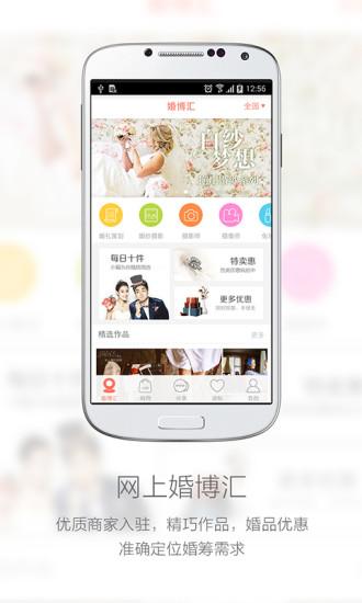 小米手機3 - 小米台灣官網 - Mi Global Home