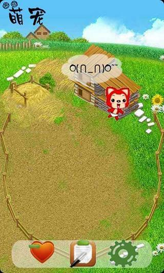 玩策略App|可爱阿狸手机桌面宠物免費|APP試玩