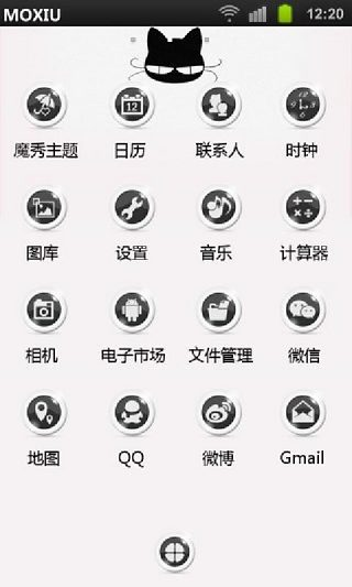 玩免費工具APP|下載黑猫魔秀桌面主题 app不用錢|硬是要APP