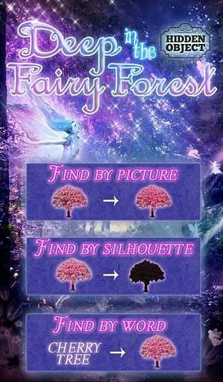 隐藏物品之魔法森林 Hidden Object: Fairy Forest