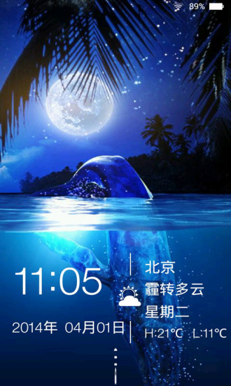 鲸鱼之月动态壁纸锁屏