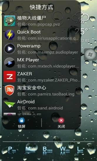 玩免費工具APP 下載安卓手机智能助手 app不用錢 硬是要APP