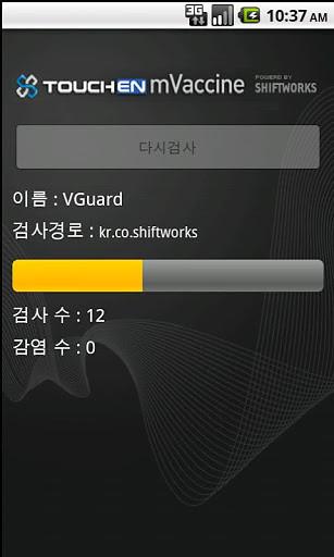 《寶石迷陣4:閃電戰》(Bejeweled Blitz) v1.06.7260破解版[壓縮包] - 遊戲軟體資源 - Uwants.com