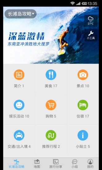 HTC手機不能用動態桌布??,Android 綜合討論 - GPhonefans.net
