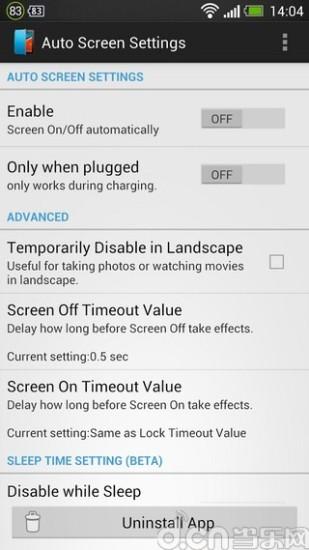 屏幕自动开关小部件 Pro