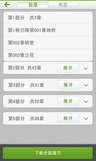 360行車記錄儀的微博- 微博台灣站