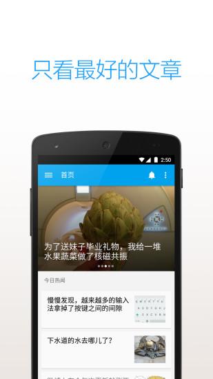 App Store 上有哪些容易被忽略的好应用? - iOS 应用推荐- 知乎
