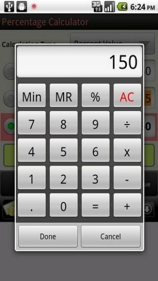 百分比计算器
