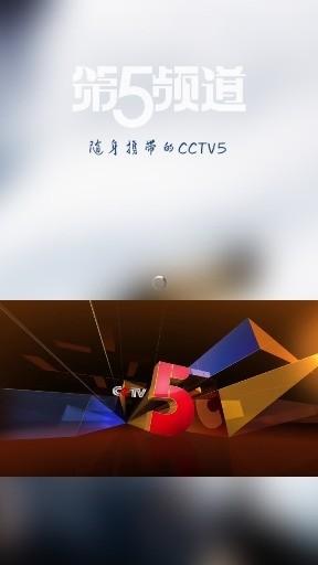 中國網路小說賣翻 推手一年變股王 - 時事 - 兩岸- 商業周刊