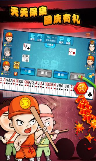 到这儿app - 首頁 - 電腦王阿達的3C胡言亂語