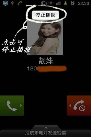 进击的战场OL 中文版 - 应用汇安卓市场