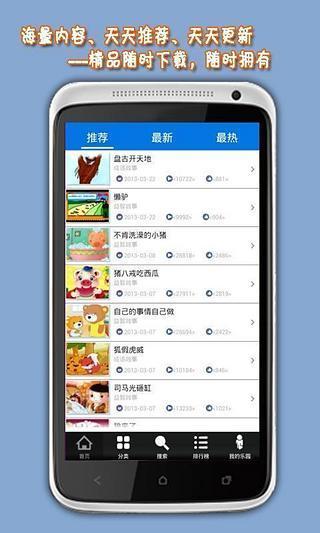 秋季數字時鍾小部件(Free)|玩不用錢個人化App-玩APPs