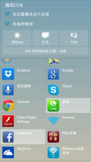 為什麼 iPhone 的程式打不開?閃一下就關閉了? @ ifans | 林小旭 :: 痞客邦 PIXNET ::