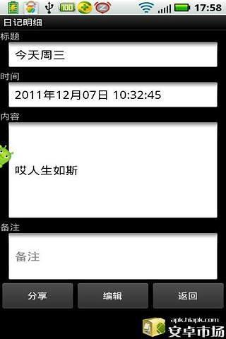 小米手機(Android) - 紅米- 3分鐘自動掛斷無法使用- 手機討論區- ...