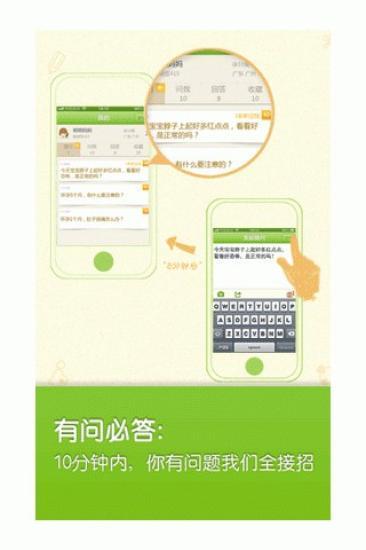 管理Apple ID 主要、救援、替代以及通知電子郵件地址- Apple ...
