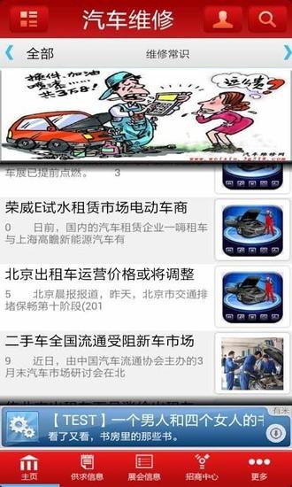 YOUCAR汽車維修百科智庫使用說明-利威特汽車維修智庫-http://www ...