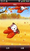 可爱情侣熊动态壁纸
