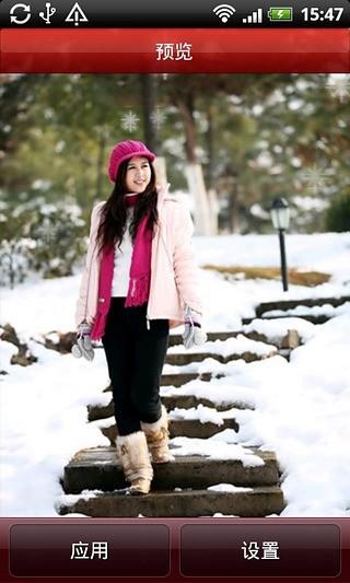 浪漫爱情雪动态壁纸