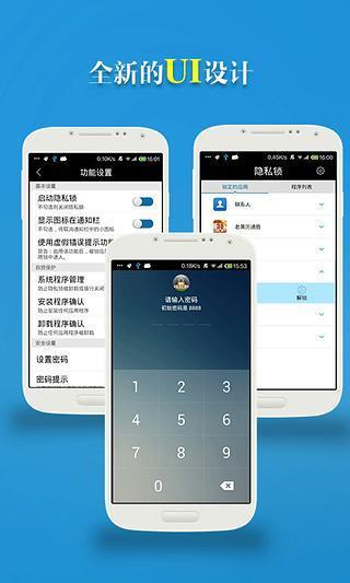 [Cydia for iOS7、iOS8] 替iOS上的APP新增防護指紋鎖功能 ... - 瘋先生