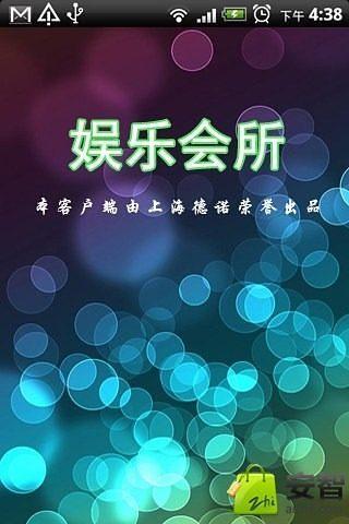 [東方玄幻]棋祖 作者:蒼天白鶴(連載中) - 長篇小說 - 卡提諾論壇 -
