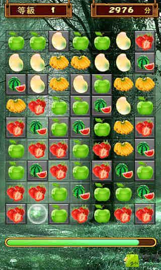 免費下載休閒APP|水果对对碰 app開箱文|APP開箱王
