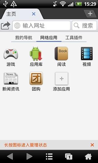 Koyoki Limited App開發人員上架App 共1筆1 1頁-阿達玩APP