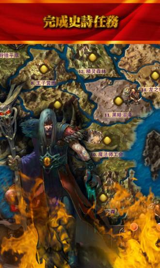 龍槍(大型3D魔幻網頁遊戲)_百度百科