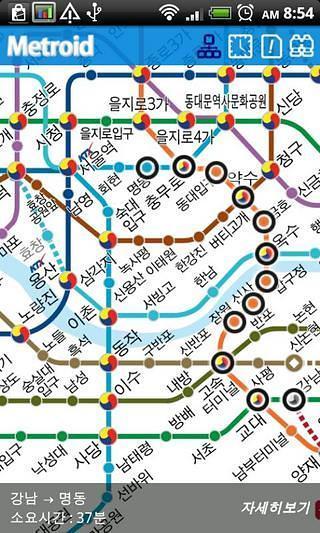 韩国地铁信息