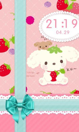 草莓小白-FUN主题锁屏