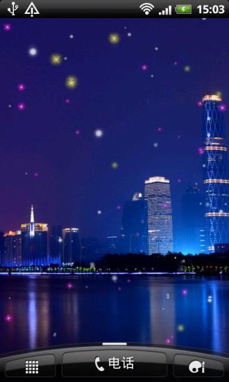 梦幻珠江城动态壁纸