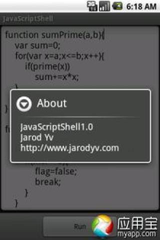 JavaScriptShell