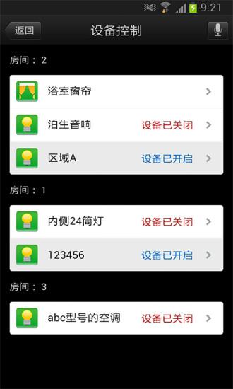玩生活App|NETLIFE免費|APP試玩
