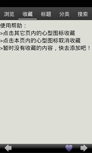 苍雪龙城跟宠小松鼠果果获取详细攻略攻略_巴士剑网3