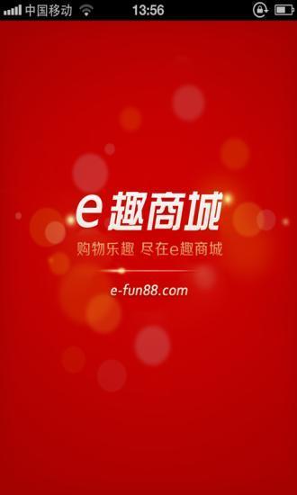 國產-e指通on the App Store - iTunes - Apple