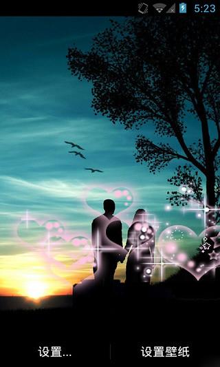 浪漫夕阳之恋动态壁纸